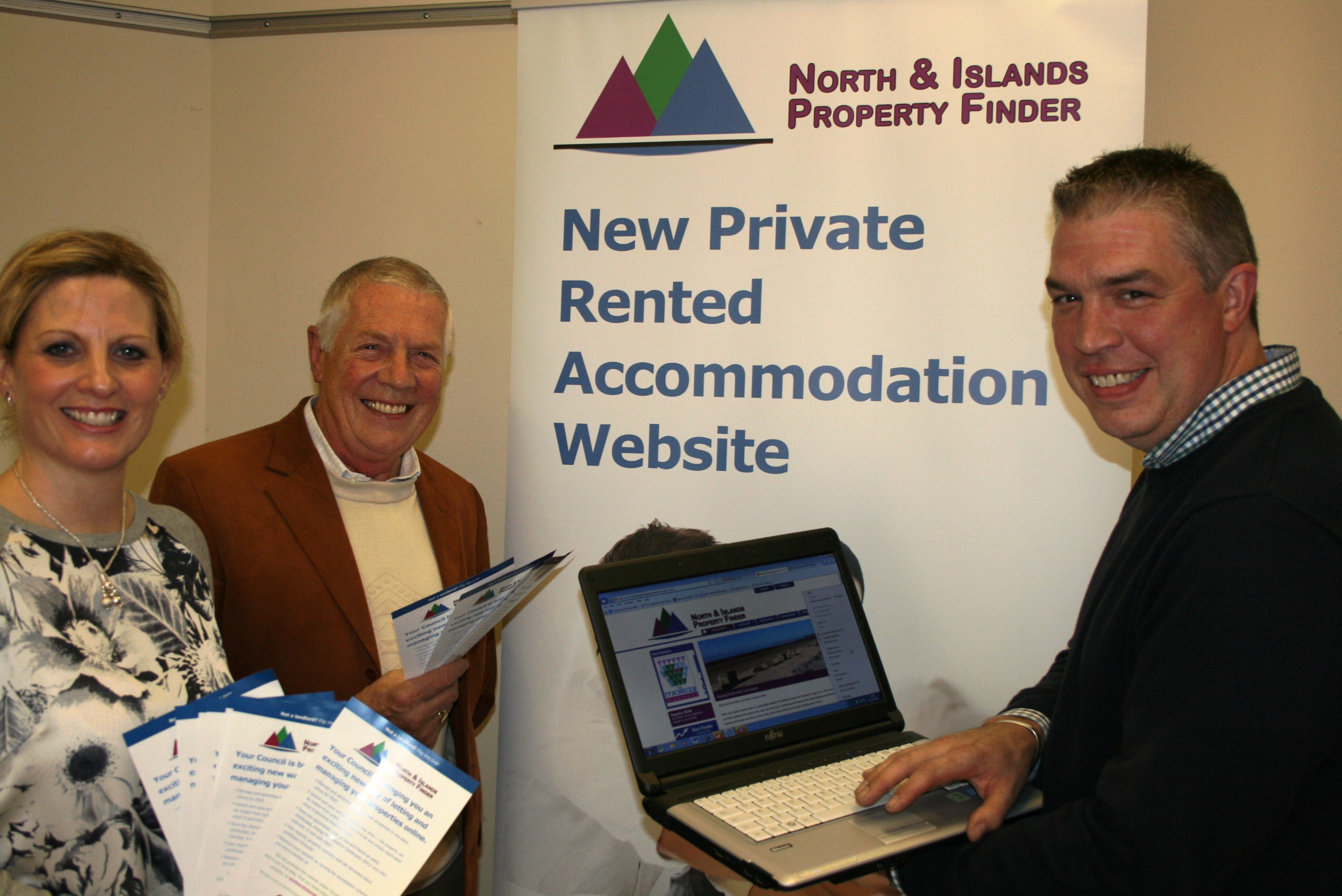 property finder launch photo