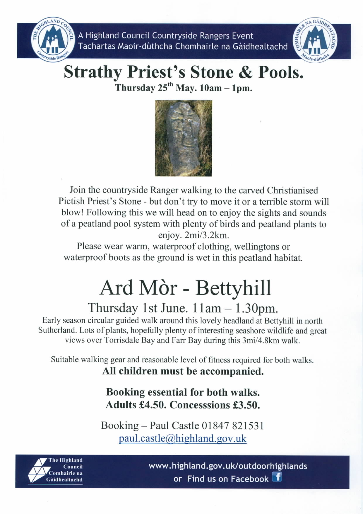 Strathy and Ard Mor guided walk